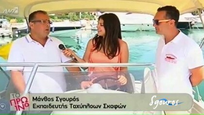 Ant1 Tο Πρωινό